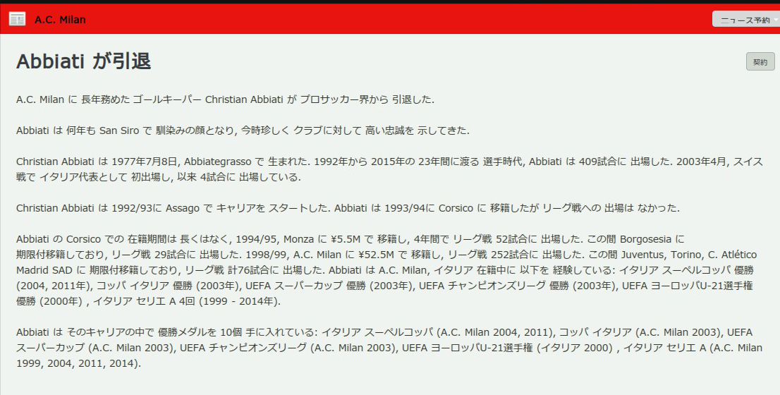 2013-12-19_00002