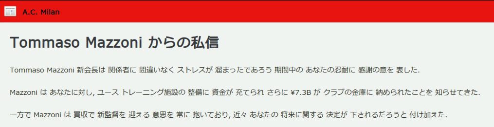 2013-12-29_00006