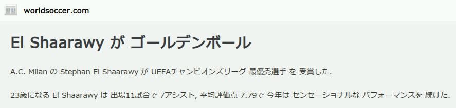 2014-01-01_00027