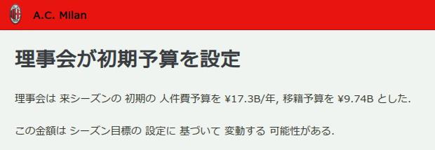 2014-01-01_00032