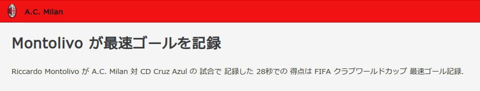 2014-01-04_00003