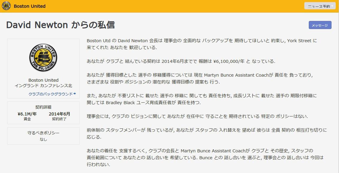2014-01-04_00023-1