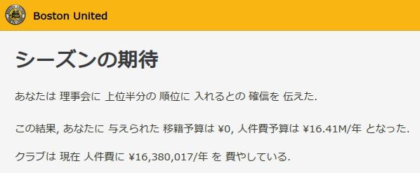 2014-01-04_00026