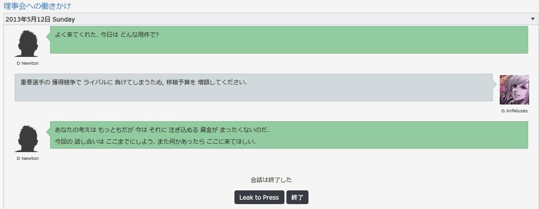2014-01-05_00004