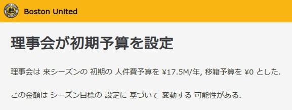 2014-01-05_00005