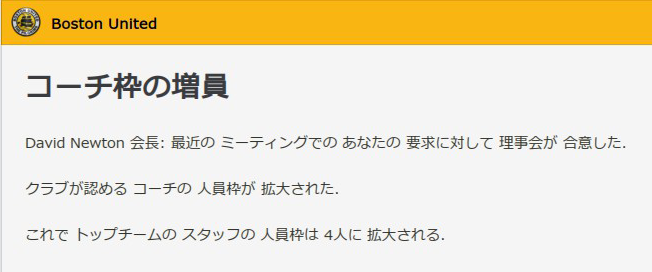 2014-01-05_00007