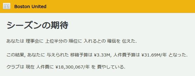 2014-01-08_00013