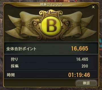 Aion0285