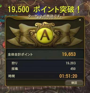 Aion0336