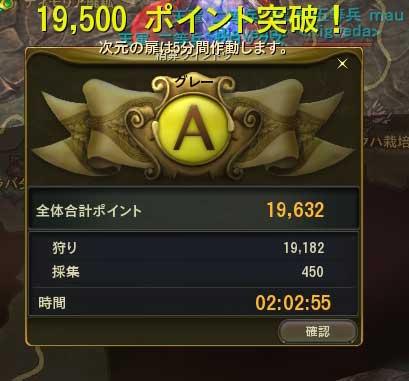 Aion0340