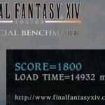 ファイナルファンタジー XIV プレイ料金とベンチマーク
