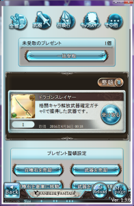 armira3