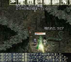 c_mizu2