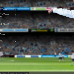 Football Manager2014をはじめました。
