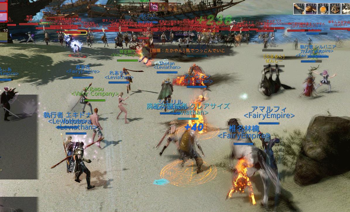 fr_battle
