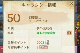 honor20000pts