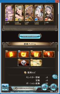 oden_sword