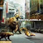 『Tokyo Jungle』久しぶりの真面目な馬鹿ゲームな感じ